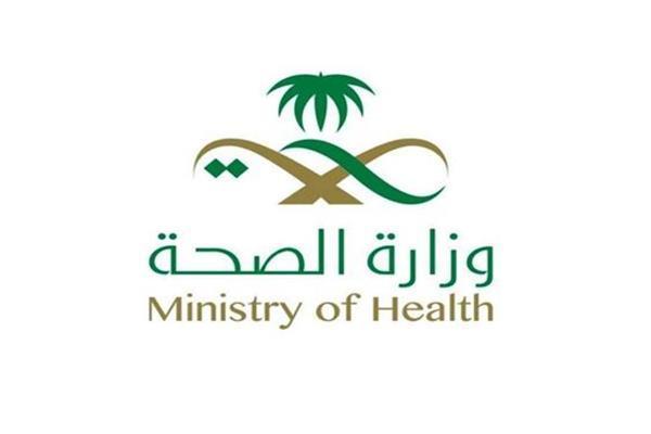 شعار وزارة الصحة Gfe Kaiza Today