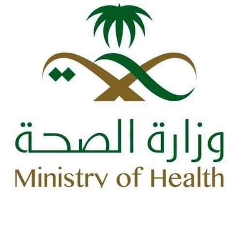 شعار وزارة الصحة بجودة Kaiza Today